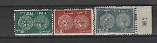 FRANCOBOLLI 1948 ISRAELE ALTI VALORI MONETE 250/500/1000 m SENZA APP. Z/4509
