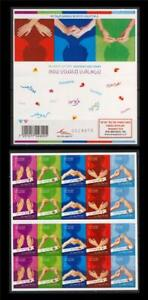 ISRAEL 2015 ISRAELI SIGN LANGUAGE DEFINITIVE 2nd BOOKLET SECOND ISSUE STAMP 2014