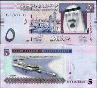 SAUDI ARABIA 5 RIYALS 2009 P 32 UNC