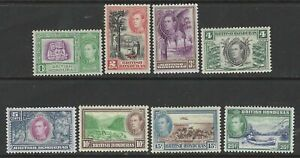 BRITISH HONDURAS 1938 KING GEORGE VI DEFINITIVES TO 25CT SG150-157 MINT HINGED