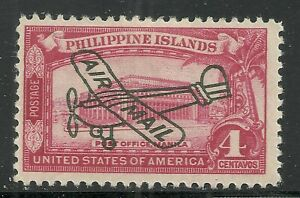 U.S. Possession Philippines Airmail stamp scott c47 - 4 cents issue - mh - 3x