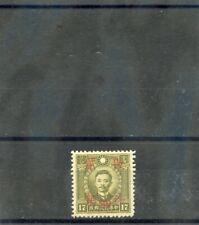 China Sc 539 c20(Sg 697G)(*)Vf Ngai 1943 20/17c Bronze Green, Wmk, Hunan $15