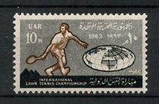 Egypt 1963 SG#744 Lawn Tennis Championships MNH #19854