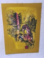 "Vintage ""Le Cheval"" By Lebadang Limited Edition Hand Signed Lithograph 1973"