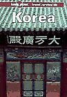Lonely Planet Korea (Lonely Planet Travel Survival