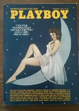 Playboy - December, 1973 Back Issue