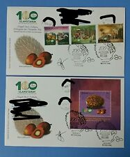 Malaysia Tennamaram 100 Year Oil Palm Industry Kelapa Sawit First Day Cover FDC
