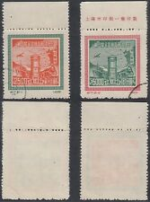 North East China 1950 - Used stamps. Mi Nr.: 1784-5 Reprint.(De) Mv-2427