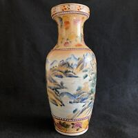 """Satsuma Hand Painted Orange Vase Japanese 14"""" Landscape Waterscape Japan"""