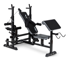 TREX Folding Weight Bench T75. Gym New Muscle Training and Healthy Life + Gift