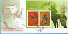 Hong Kong China FDC: 2003 Horse / Ram Gold/Silver $100 MS Special PM HK130899
