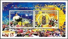 India 2011 MNH Miniatures Stamps Khwaja Garib Nawaz Ajmer Dargah