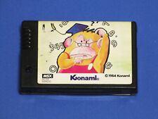 Monkey Academy Monta kun no 1 2 sansu MSX Game KONAMI Import Japan