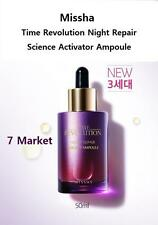 [Missha] Time Revolution Night Repair Borabit Ampoule 50ml (3 generation)7MARKET