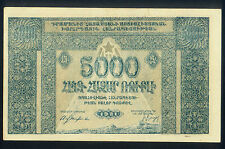 ARMENIA SOCIALIST SOVIET REPUBLIC 5000 RUBLES of 1921 PICK CATALOG  # S 679 AUNC