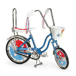 American Girl JULIE'S Banana Seat BICYCLE Bike for 70's Julie Doll RETIRED
