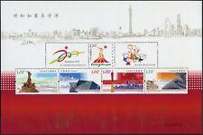 China PRC 2010-16 Block 170 Asienspiele Guangzhou Sport Theater Postfrisch MNH