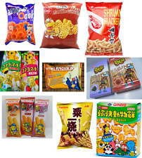 Hong Kong/Asian/Japanese Variety Snack Box Biscuit Seaweed Noodles Chips 2kg