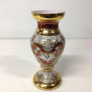 Bohemia Hand Made Flower Gold Vase # 452