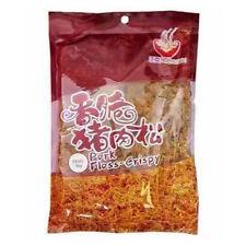 Zheng Dian Pork Floss - Crispy 90g