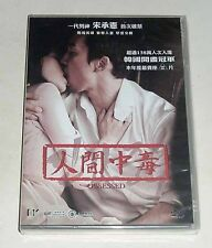 "Song Seung-heon ""Obsessed"" LIM Ji-yeon Korean 2014 Romance Drama Region 3 DVD"