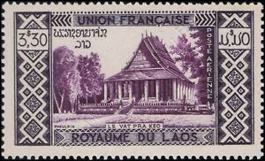 Airmail stamp: points of interest (MNH)