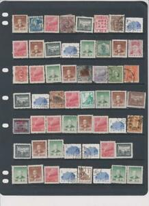 2171 China  stock page 55 stamps mixed condition