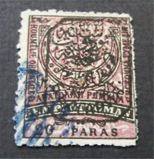 nystamps Bulgaria E.R Stamp # 35 Used $85