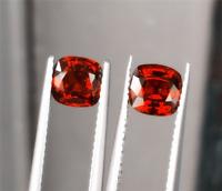(2 PCS) Unheated 12X12mm Padparadscha Ruby Cushion Cut AAAA+ Loose Gems
