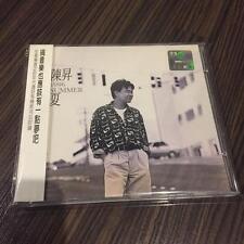 陈升陳昇Bobby Chen1996 summer 夏 sm 版 大马版 马来西亚