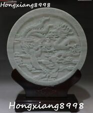 Rare China Lantian Jade Dragon Dragons Phoenix Phenix Folding Screen Bi Statue