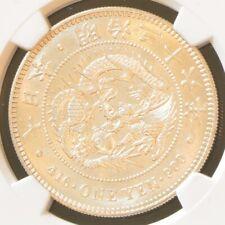 1903 (36yr) Japan Silver Yen (dollar) Coin NGC MS 61