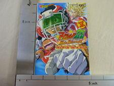 EYE SHIELD 21 Guide Book Nintendo DS VJ*