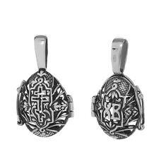 Sterling Silber 925 Orthodoxe Anhänger Ostereier zum Öffnen Medallion neu 36246