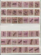 BAHAMAS QV 1890 6d SG54 FISCAL USED...SIGNED etc...42 stamps...L1