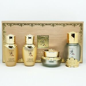 The Saga of Xiu Ultimate Youth Rejuvenating Special Gift Set Anti Aging K-Beauty