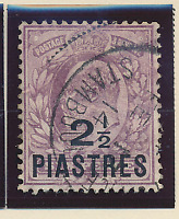 Great Britain, Offices In the Turkish Empire (Levant) Stamp Scott #34, Used