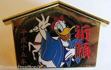 Disney Jds Japan Ema Donald Duck White Horse Pin