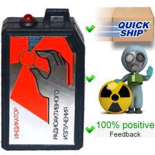 NEW! Dosimeter Keychain Biri-1 Radiometer/Geiger Counter/Radiation Detector