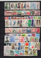 109 timbres France oblitérés + feuillet G. De La Tour neuf