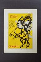 Marc Chagall The Clown Musician Mourlot  Poster  Lithograph 9.5 x 12.5 1975