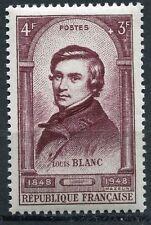 TIMBRE FRANCE NEUF N° 797 ** LOUIS BLANC