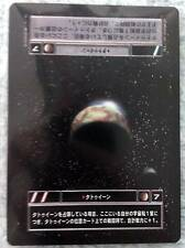 Star Wars CCG Premiere Japanese Tatooine Planet System DS NON-MINT SWCCG