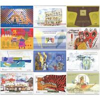 Macau Festival 1998 Set of 12 Stamp Miniature Sheets All Overprinted in Gold MUH