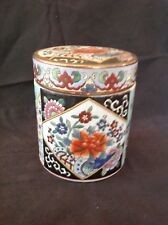 CHINESE PORCELAIN TEA CADDY 15cm TALL x 13cm DIAMETER RED CHARACTER MARK TO BASE