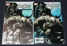 MOON KNIGHT #1 +Directors Cut #1 NM- Soon to have his own TV Show Disney+ 2006