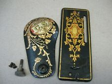 Antique Jones CS Treadle Sewing Machine Ornate Cast Iron Front & Side Plates