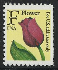 US Scott #2519, Single 1991 Flower F Rate VF MNH