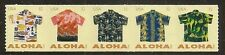 US 4601a Aloha Shirts 32c coil strip set MNH 2012