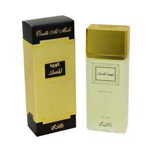 Oud Al Misk 100ml EDP by Rasasi Perfumes